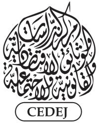 Logo CEDEJ – Pôle Humanités Numériques